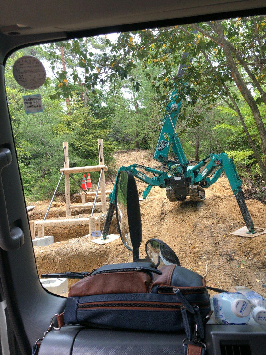 静岡県浜松市 森林公園内の作業です